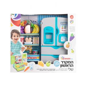 המקרר הראשון שלי דובר עברית