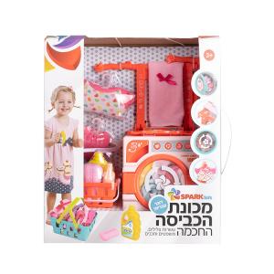 מכונת הכביסה החכמה דוברת עברית