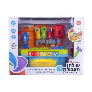 שולחן העבודה הראשון שלי דובר עברית